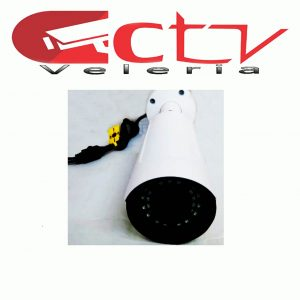 cctv Honeywell HBL2R2, cctv Honeywell ,honeywell